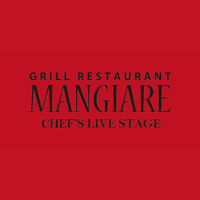 GRILL RESTAURANT MANGIARE CHEF'S LIVE STAGE